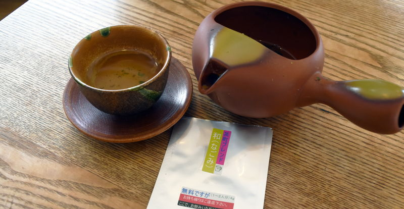 f:id:sakuyaoi:20190927021635j:plain