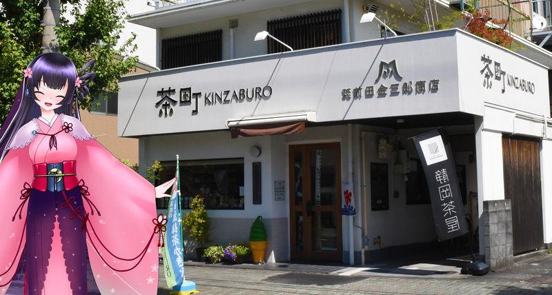 f:id:sakuyaoi:20190927021651j:plain