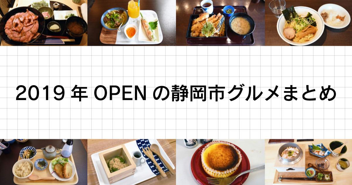 f:id:sakuyaoi:20190928031358j:plain