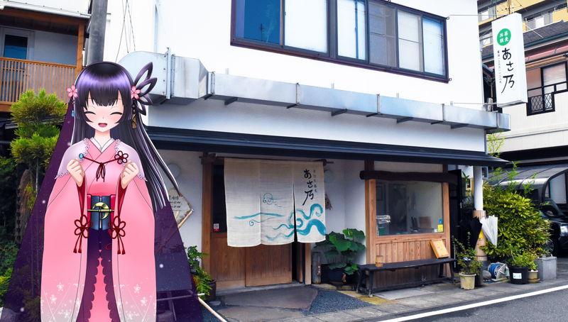 f:id:sakuyaoi:20190929031238j:plain