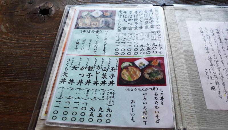 f:id:sakuyaoi:20191001192430j:plain