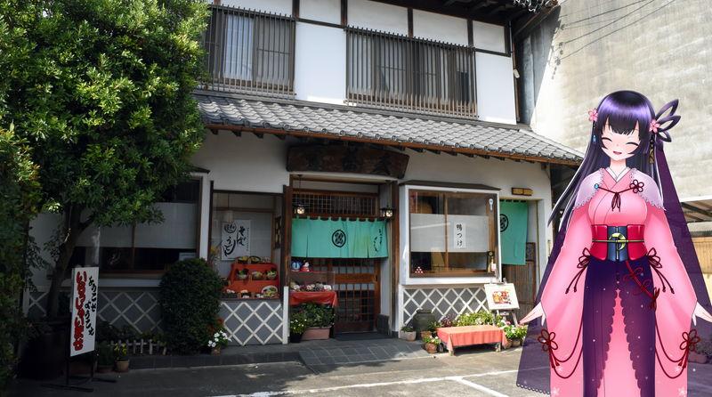 f:id:sakuyaoi:20191001192446j:plain