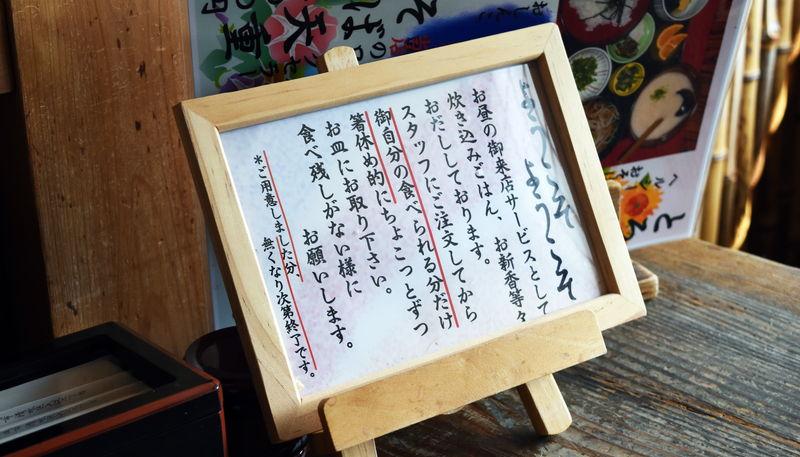 f:id:sakuyaoi:20191001192454j:plain