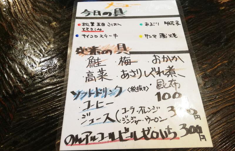 f:id:sakuyaoi:20191006215334j:plain