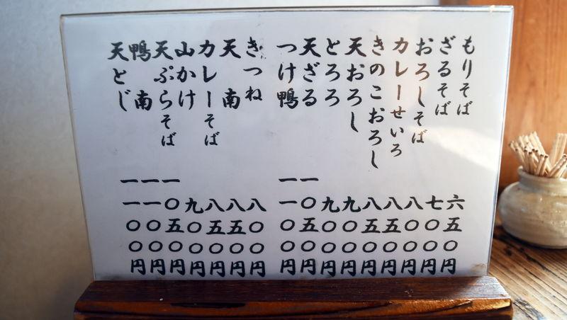 f:id:sakuyaoi:20191009232756j:plain