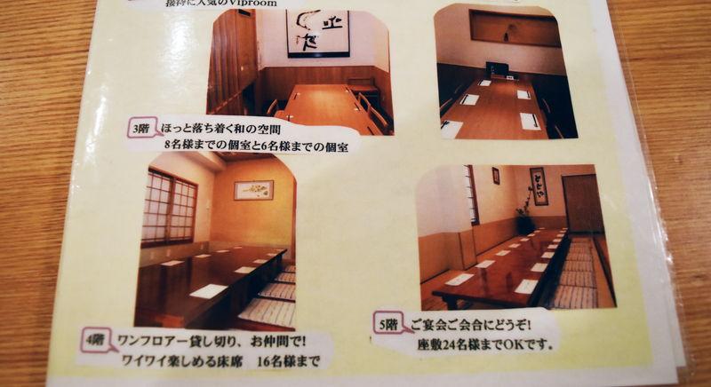 f:id:sakuyaoi:20191011151253j:plain