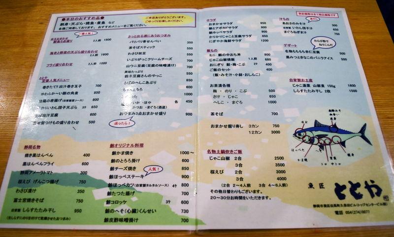 f:id:sakuyaoi:20191011151255j:plain