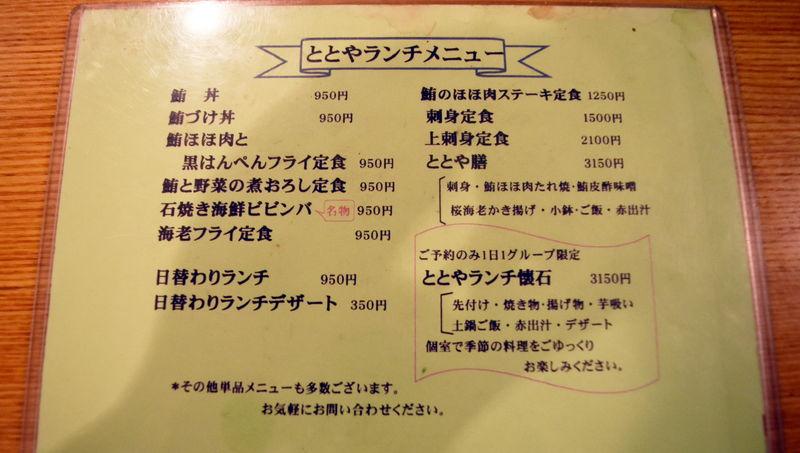 f:id:sakuyaoi:20191011151259j:plain