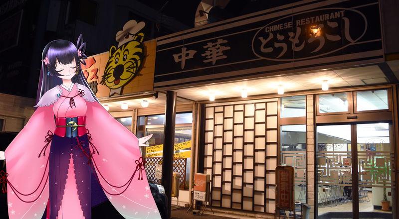 f:id:sakuyaoi:20191013040440j:plain