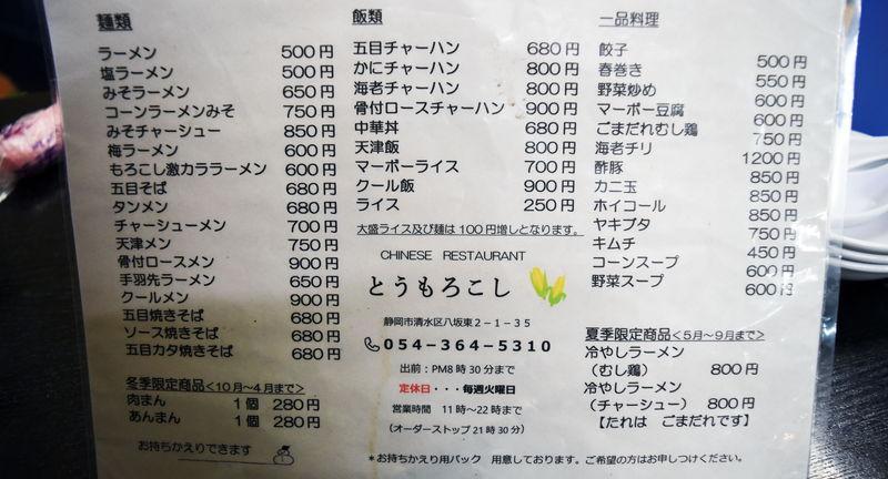 f:id:sakuyaoi:20191013040451j:plain