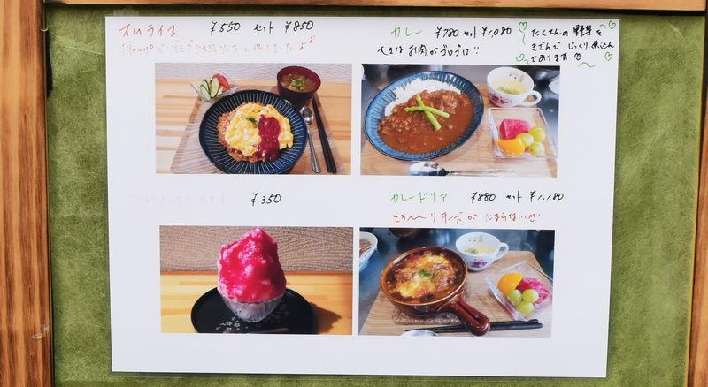 f:id:sakuyaoi:20191017012804j:plain