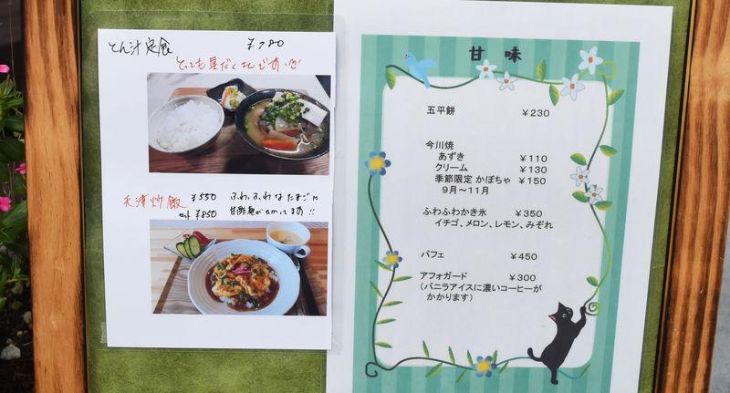 f:id:sakuyaoi:20191017012810j:plain