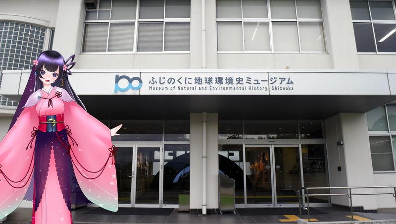f:id:sakuyaoi:20191018010058j:plain