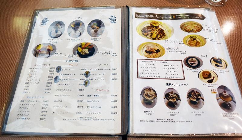 f:id:sakuyaoi:20191019021232j:plain