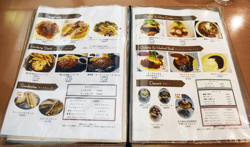 f:id:sakuyaoi:20191019021234j:plain