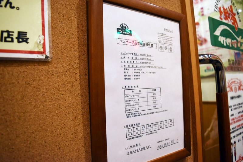 f:id:sakuyaoi:20191020011124j:plain