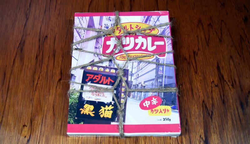 f:id:sakuyaoi:20191020141802j:plain