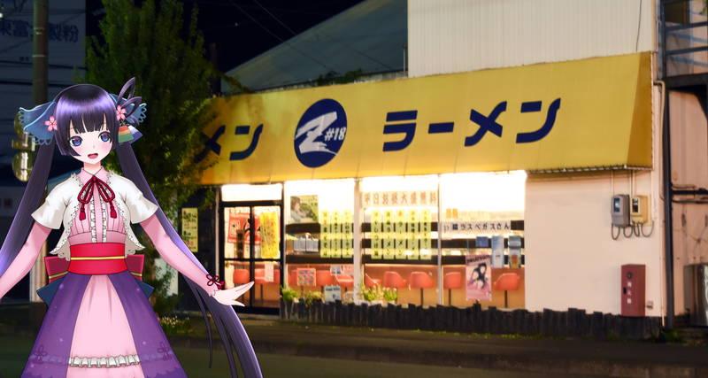 f:id:sakuyaoi:20191027182412j:plain