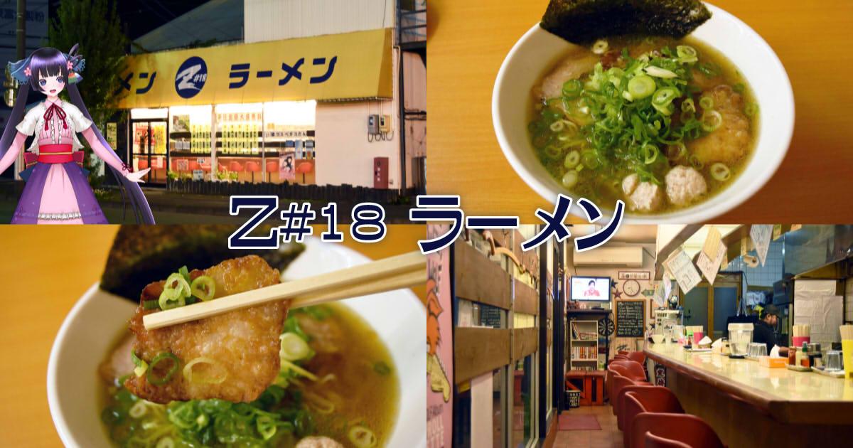 f:id:sakuyaoi:20191027182415j:plain
