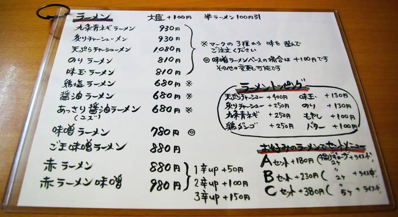 f:id:sakuyaoi:20191027182424j:plain