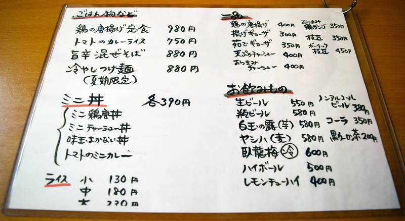 f:id:sakuyaoi:20191027182427j:plain