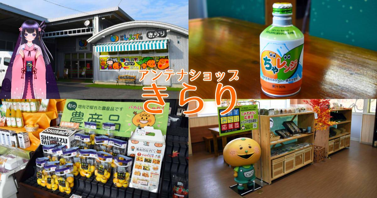 f:id:sakuyaoi:20191101011526j:plain