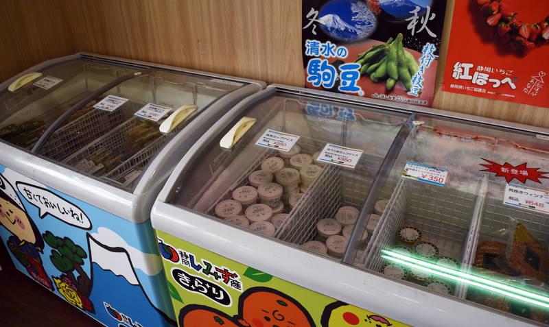 f:id:sakuyaoi:20191101011550j:plain