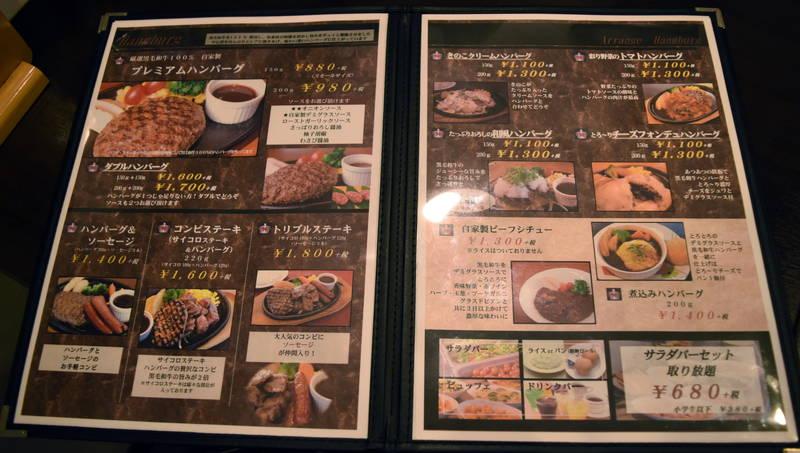 f:id:sakuyaoi:20191101135852j:plain