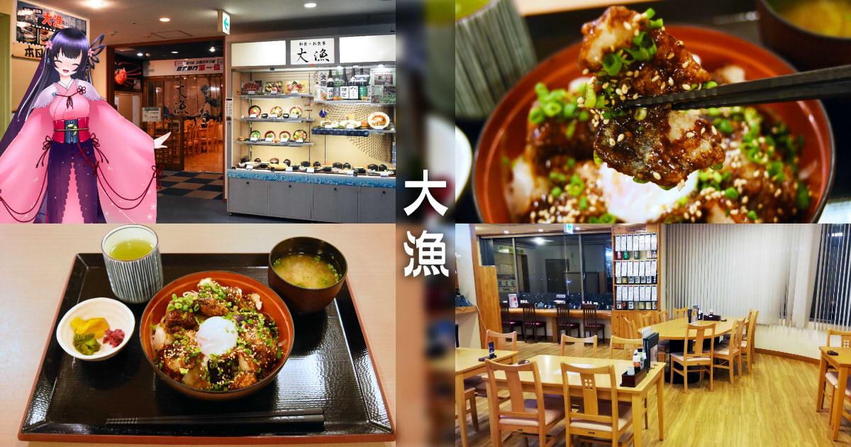 f:id:sakuyaoi:20191104010041j:plain