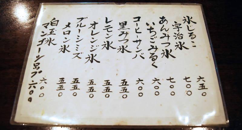 f:id:sakuyaoi:20191104143948j:plain