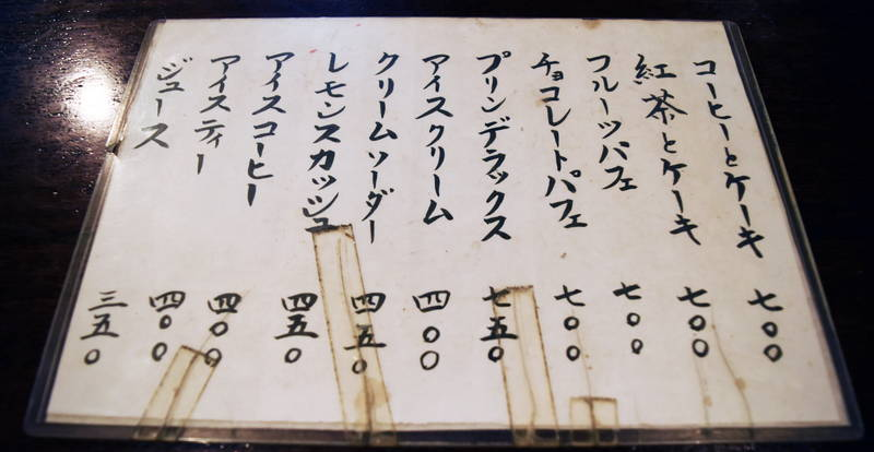 f:id:sakuyaoi:20191104143952j:plain