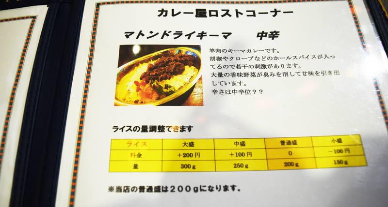 f:id:sakuyaoi:20191107014455j:plain
