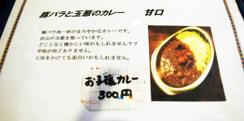 f:id:sakuyaoi:20191107014500j:plain