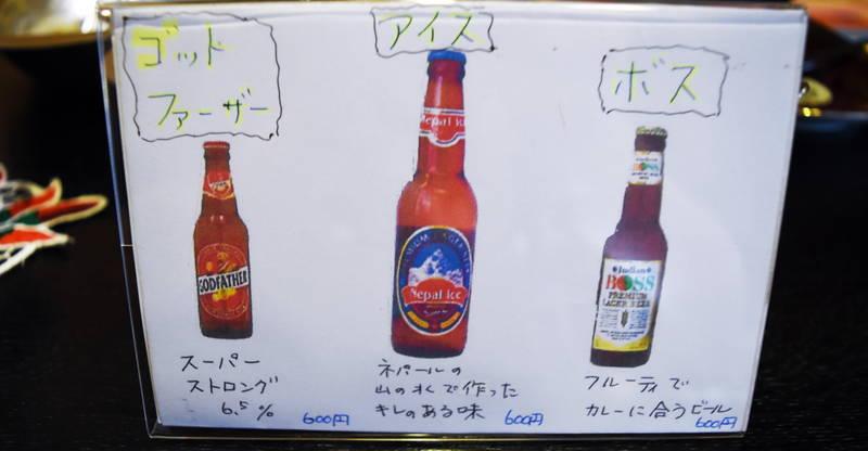 f:id:sakuyaoi:20191107014524j:plain