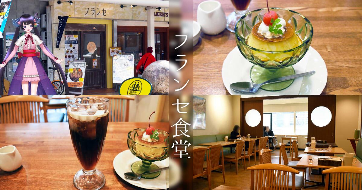 f:id:sakuyaoi:20191109050603j:plain