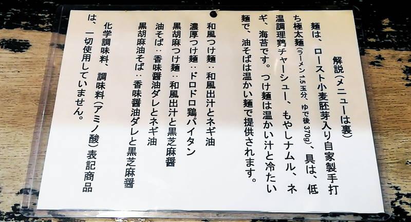 f:id:sakuyaoi:20191110004734j:plain
