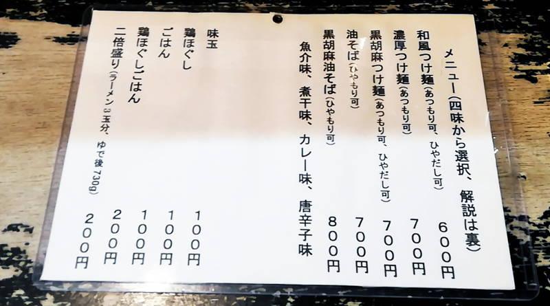 f:id:sakuyaoi:20191110004736j:plain