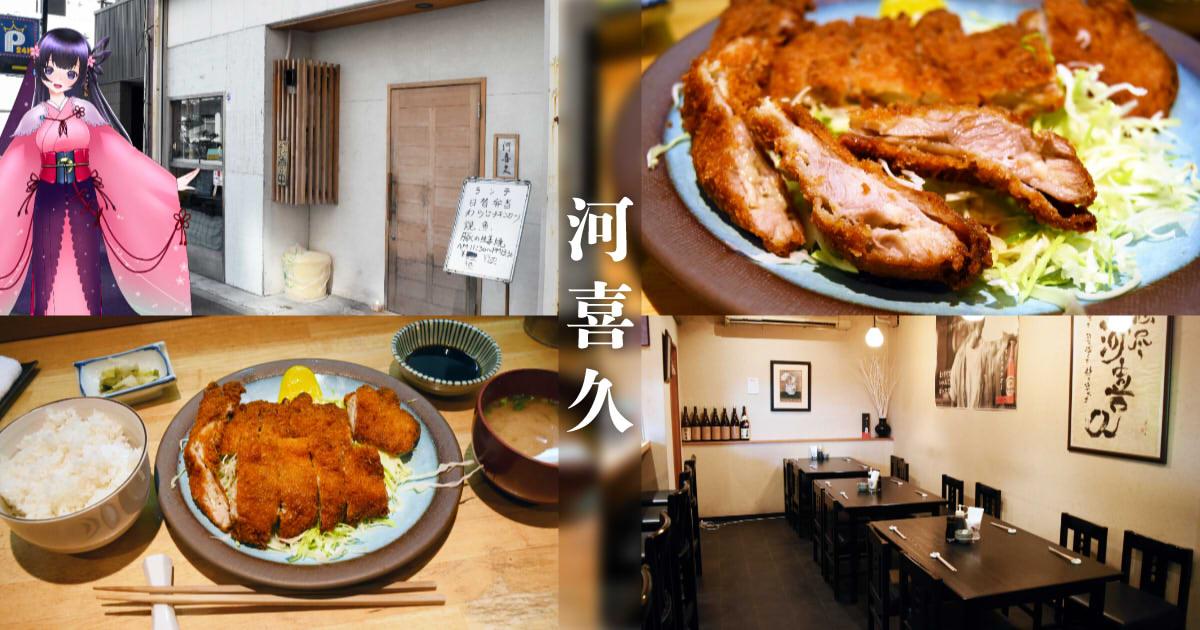 f:id:sakuyaoi:20191111010115j:plain