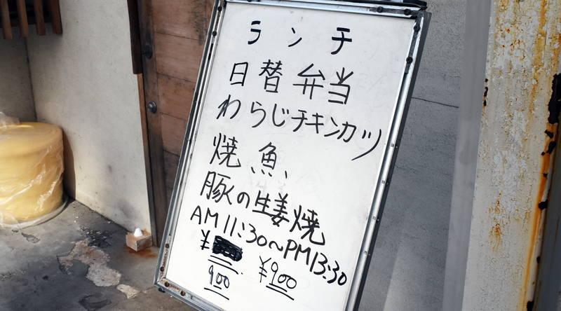f:id:sakuyaoi:20191111010118j:plain