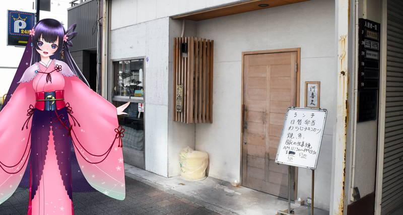 f:id:sakuyaoi:20191111010121j:plain