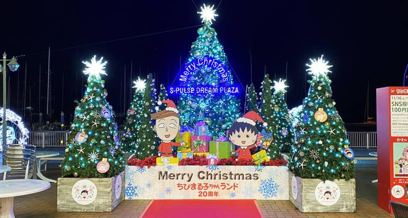 f:id:sakuyaoi:20191117075836j:plain