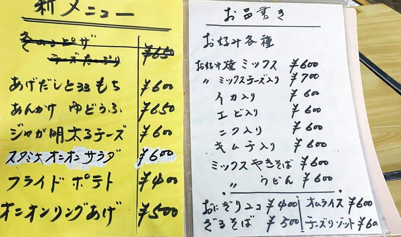 f:id:sakuyaoi:20191119061758j:plain