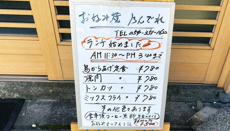 f:id:sakuyaoi:20191119061811j:plain