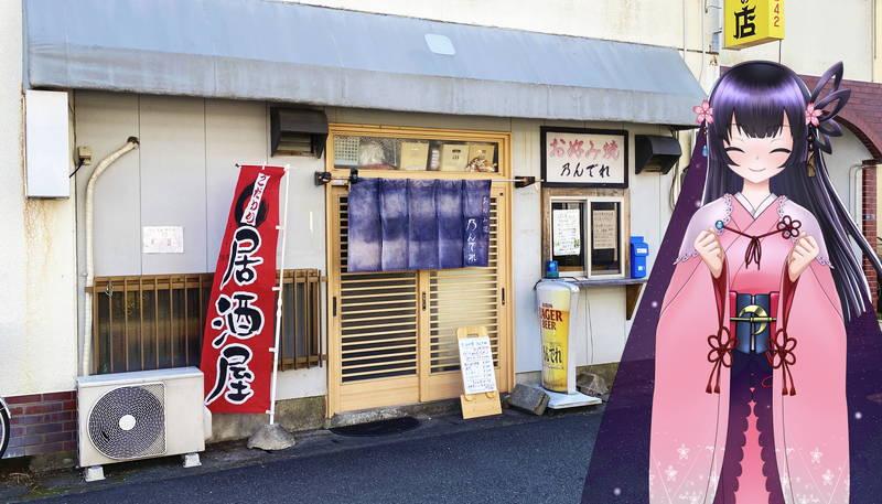 f:id:sakuyaoi:20191119061813j:plain