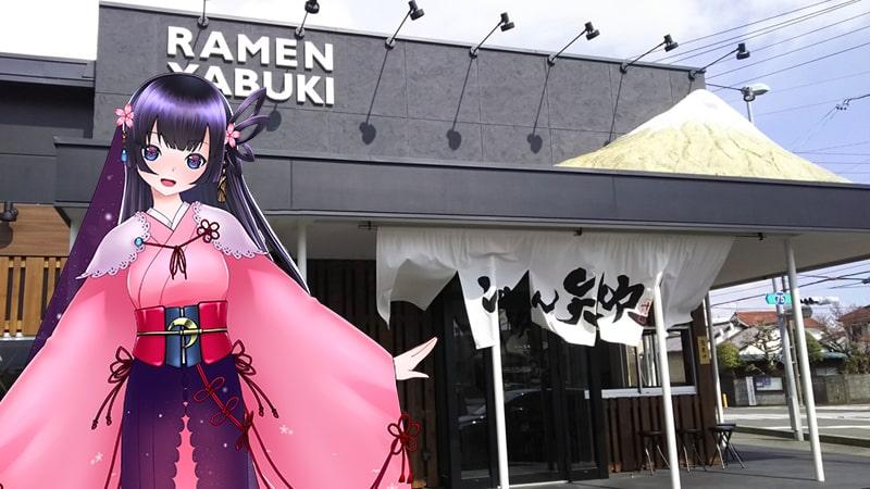 f:id:sakuyaoi:20191120032018j:plain
