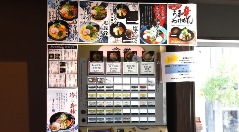 f:id:sakuyaoi:20191120032027j:plain