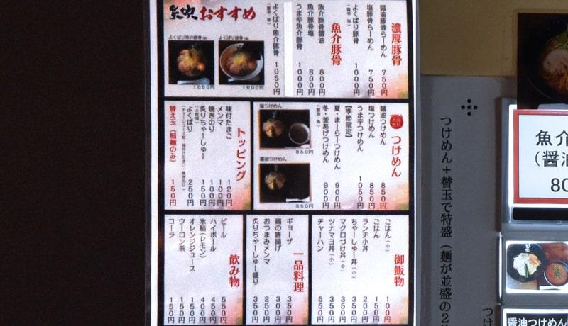 f:id:sakuyaoi:20191120032049j:plain