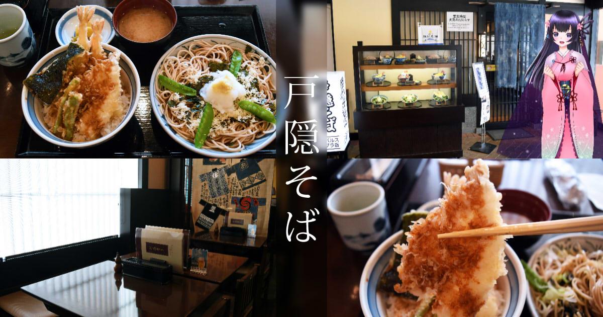 f:id:sakuyaoi:20191121171140j:plain