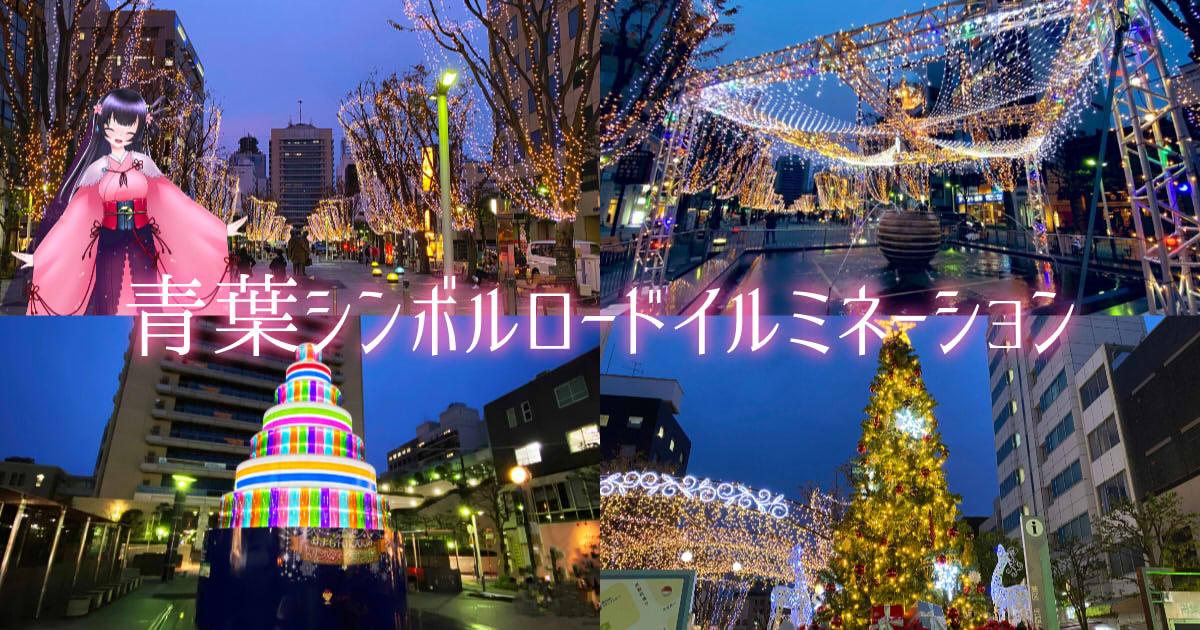 f:id:sakuyaoi:20191127082820j:plain