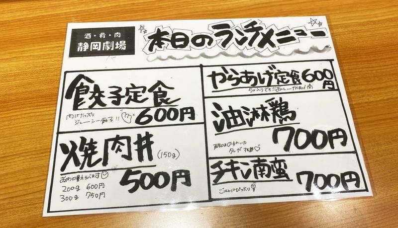 f:id:sakuyaoi:20191130031523j:plain